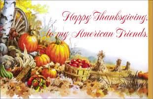 happy thanksgiving y all bill mullins 39 weblog tech thoughts