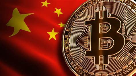 Giá bitcoin tăng cao, trong khi giá điện ở iran rẻ, nhiều thợ mỏ trung quốc chuyển sang miền nam iran đào tiền điện tử, làm sập hệ thống điện nước này. Trung Quốc bất ngờ thay đổi quan điểm về bitcoin - Nhật Quang Gold