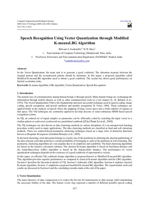 Speech recognition using vector quantization through