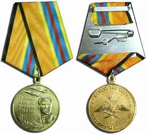 More Defense Ministry medals – Orders & Medals Society of ...