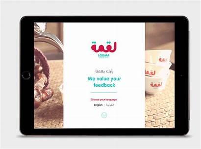 Logma Dubai Website Ecommerce Creation Khaleeji Restaurant
