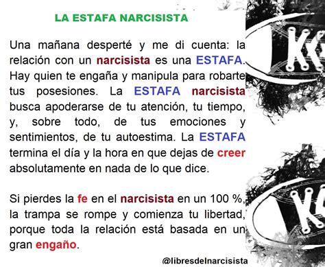 *¿Qué es el suplemento narcisista?* - Anundis.com ...