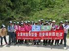 世界地球日 用愛種樹護地球-聯安診所健檢中心