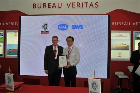 groupe bureau veritas bureau veritas signs classification contract for cma cgm s
