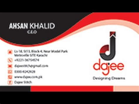 business card design  coreldraw youtube