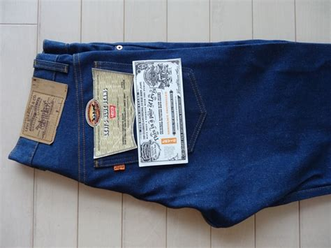 Levi's 505  205050217  Made In Usa  Lurve The Thing