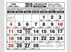 Malayalam calendar 2018 all months