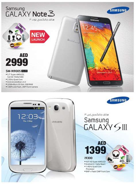 Mobile Exchange by Mobile Exchange Offer At Sharaf Dg