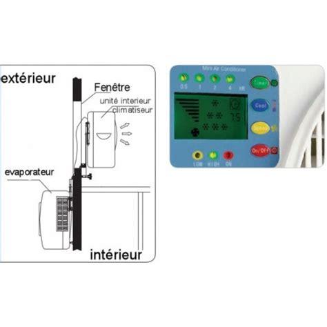 climatiseur 12 volts ziloo fr