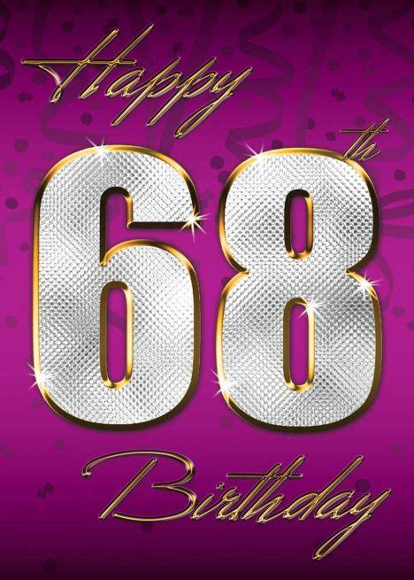 bling happy birthday  card ad sponsored happy