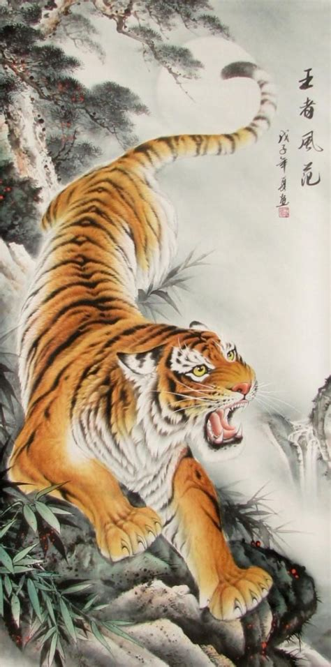 Best 25+ Japanese Tiger Tattoo Ideas On Pinterest