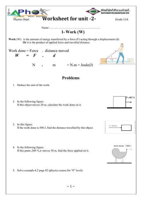physics dept worksheet no grade 11a