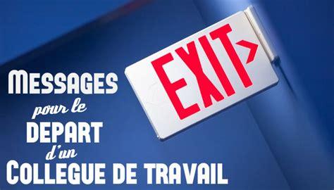 message pot de depart carte de voeux depart collegue