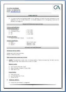 standard format of resume for ca articleship ca articleship resume format resume format