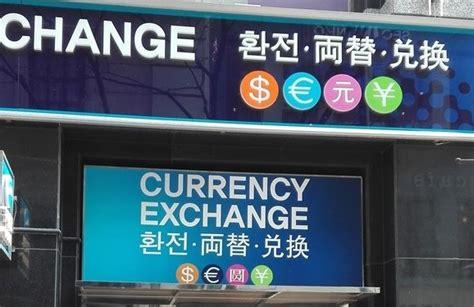 bureau de change anglais bureau de change anglais 28 images tuyaux bureau de