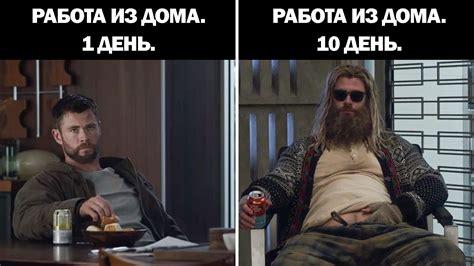 memes russos sobre  quarentena  coronavirus fotos
