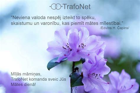 Sveicieni Mātes dienā no TrafoNet komandas! | TrafoNet
