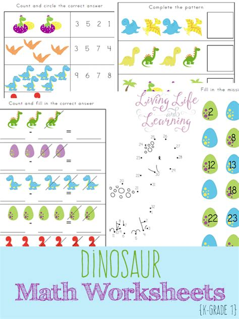 free dinosaur math worksheets free homeschool deals