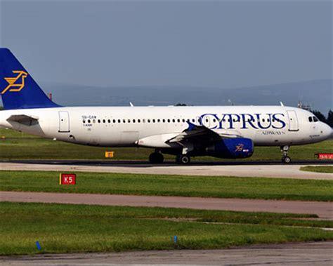 Cyprus Flights - Cheap Flights to Cyprus - Flights to