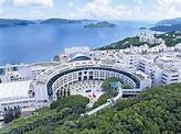 香港大学怎么样? - 知乎