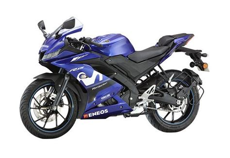 Modifae Yamaha Bikes R15 by Yamaha R15 Special Edition Bikes 1stmotorxstyle Org