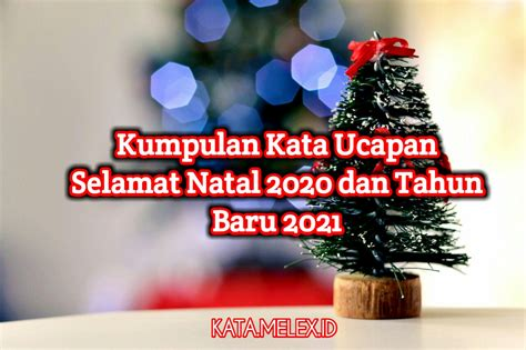 Mari kita sambut hari natal 2019 dengan lebih meriah dengan kartu ucapan selamat natal dan tahun baru 2020 ini. Kartu Ucapan Selamat Natal Gambar Natal Dan Tahun Baru ...