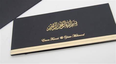 muslim wedding cards islamic wedding invitations cardwala uk