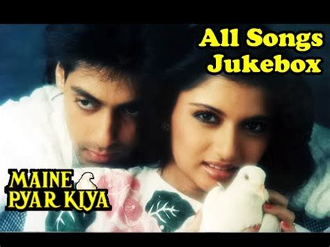 maine pyar kiya  songs jukebox salman khan