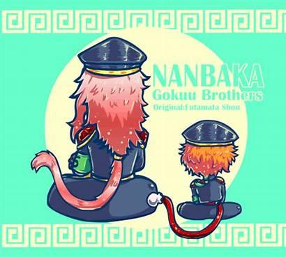 Nanbaka Samon Warden Reader Upa Enki Liang