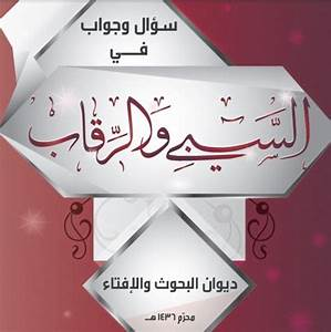 Isis Publishes Guide Telling Fighters How To Buy  Sell And