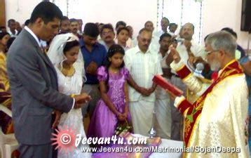 sojan deepa wedding    forane church mundakayam