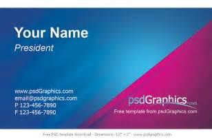 design visitenkarten vorlagen modern business card psdgraphics