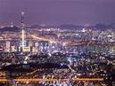 List of tallest buildings in South Korea - Wikipedia