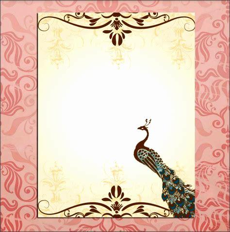 7 Blank Templates for Invitations - SampleTemplatess ...