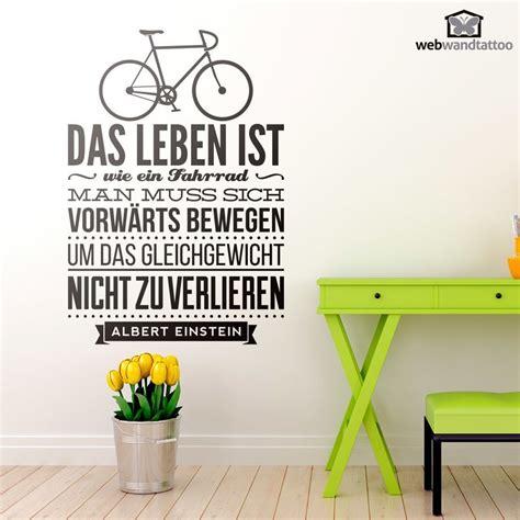 wall sticker das leben ist wie ein fahrrad muraldecalcom
