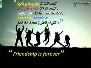 Best Friendship day quotes in telugu | QUOTES GARDEN ...