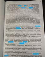 как перевести пенсию из владимирской области в московскую через госуслуги