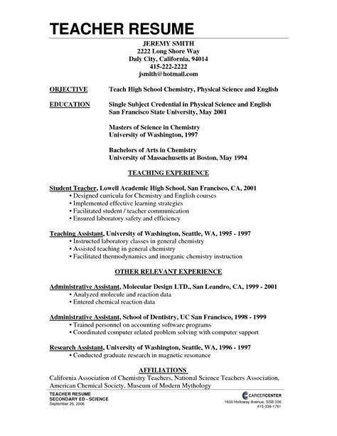 resume objective sles for teachers sle of resume