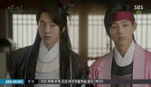 Ryeo Scarlet Heart Episode