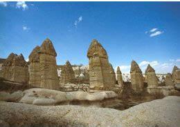 tours  cappadocia home hotels  istanbul turkey