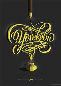 30 Awesome and Creative Typographic Designs and Typography ...