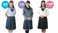 一件制服要數萬元?!日本漸重視教育費用過高問題   國際   三立新聞網 SETN.COM