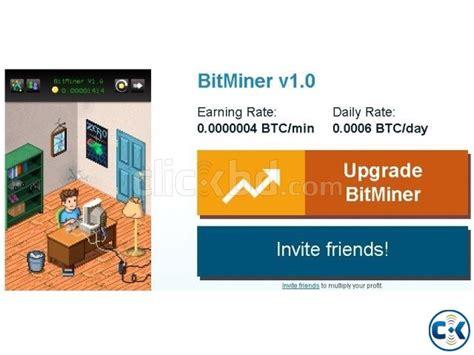 auto bitcoin miner free bitcoin miner earn 0 0006 day auto mining clickbd