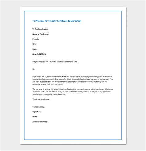 request letter  principal  transfer certificate