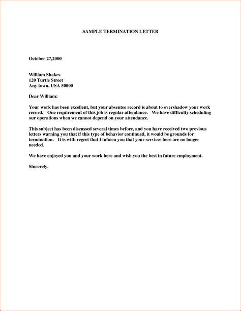 salary increment letter sample  cover letter samples