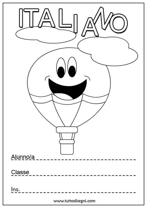 disegni per cover turbo copertine per quaderni di scuola primaria da