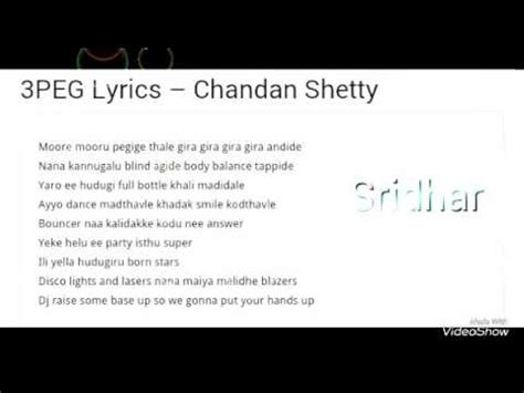 3peg Lyrics Song Youtube