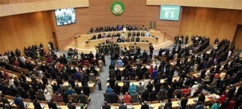 si鑒e union africaine adhésion du maroc à l union africaine un virage entamé avec patience
