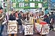 觀點與角度﹕領展被指霸權 政府應回購? - 明報加東版(多倫多) - Ming Pao Canada Toronto Chinese Newspaper