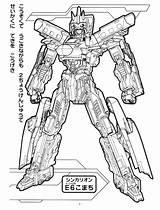 Shinkansen Shinkalion Coloring Robo Henkei Pages sketch template